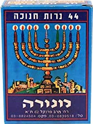 Menora Multi Colored Chanukah Candles / 44 per Box - Made in Israel